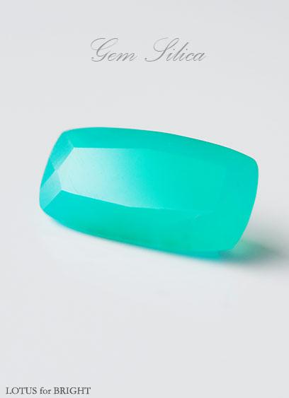 gem-silica1
